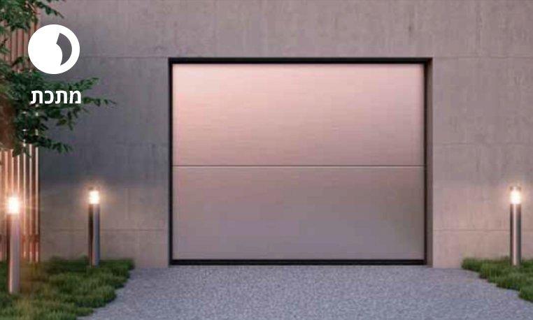 עיצוב דלת המוסך